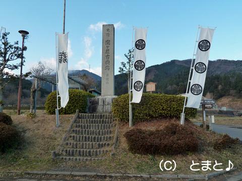 「史蹟 関ケ原古戦場 決戦地」の碑
