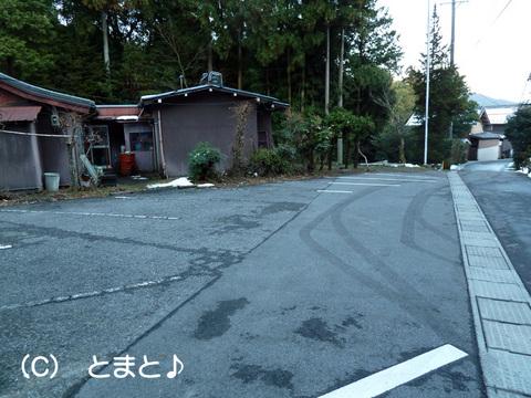 岡山烽火場(丸山烽火場)駐車場