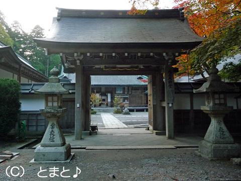 元三大師堂の門
