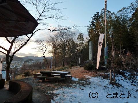 岡山烽火場(丸山烽火場)