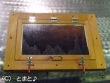 仕込釜の小窓