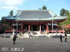 大講堂(重要文化財)