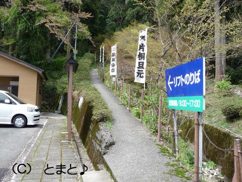 賤ヶ岳リフト乗り場への道
