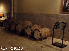 5種類の樽