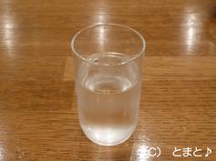 試飲 山崎の名水.jpg