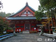 横川(よかわ)中堂