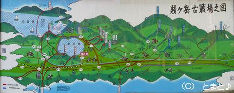 賤ヶ岳古戦場の図