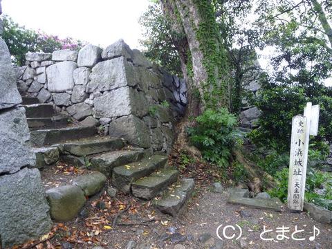 天守台への登り口