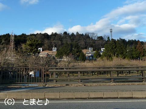「古戦場関ケ原」の看板