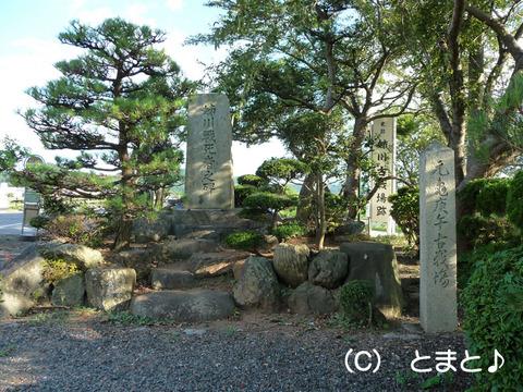 姉川古戦場 戦死者慰霊碑
