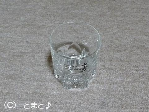 記念品のハーフロックグラス