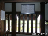 武者窓と突上戸