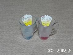 泡立ちグラス(みやげ)