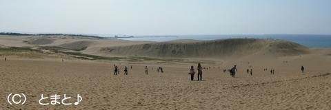 鳥取砂丘パノラマ