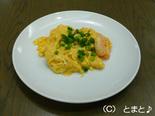 海老と卵のふわふわ炒め