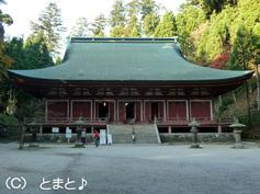 転法輪堂(釈迦堂)重要文化財