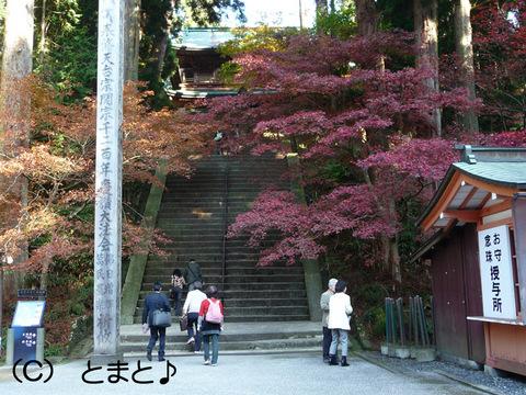 文殊楼への石段