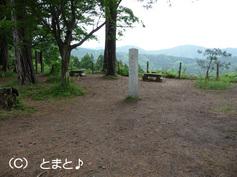 直江屋敷(直江山城の守宅址)