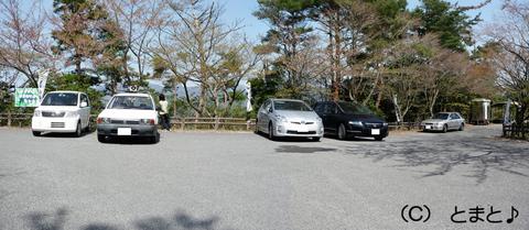 小谷城跡駐車場