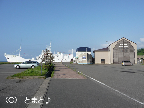 海の資料館 越山丸・マリンミュージアム 海洋
