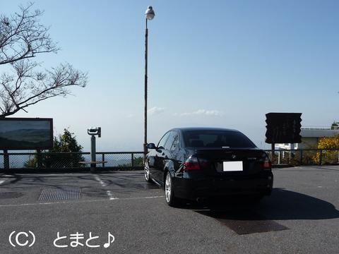 登仙台駐車場にて