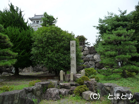 長濵城阯の碑